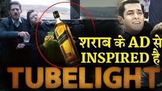 SHOCKING : Tubelight is inspired by Black Label Whiskey Ad ?
