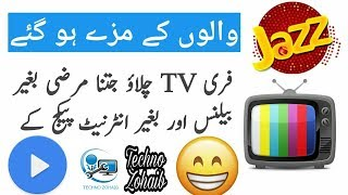 MOBILINK FREE TV ON MX PLAYER WITHOUT BALANCE AND WITHOUT INTERNET PACKAGE