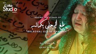 BTS, Balaghal Ula Be Kamalihi, Abida Parveen, Coke Studio Season 11, Episode 7
