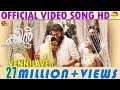 Vennilave Official Video Song HD | Queen Malayalam Movie 2018 | Dijo Jose Antony | Jakes Bejoy