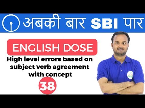 Xxx Mp4 1 00 PM English Dose By Sanjeev Sir Subject Verb Agreement अबकी बार SBI पार I Day 38 3gp Sex