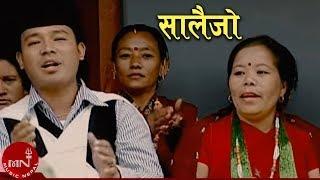 Salaijo by Raju Gurung & Sharmila Gurung
