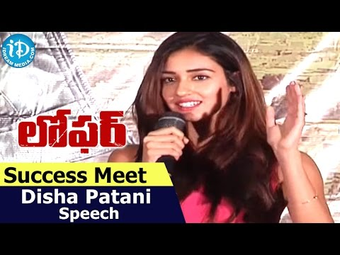 Xxx Mp4 Varun Tej Is Going To Be Another Superstar Disha Patani Loafer Movie Success Meet 3gp Sex