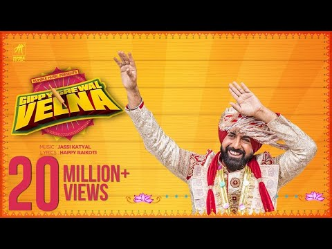 Xxx Mp4 Velna Gippy Grewal Official Video Humble Music Jay K 3gp Sex