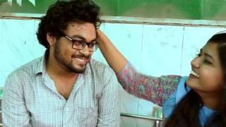 Eti Laboni , Dipta Mandal, BRAC University