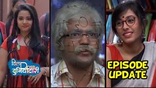 Dil Dosti Duniyadari | 30th January 2016 | Episode Update | Zee Marathi Serial