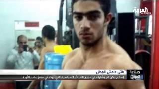 فتى داعش المدلل .. قصة تجنيد اسلام يكن