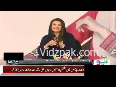 Students asks Reham Khan ap ko Imran khan sey Divorced k baad kitne Proposal aye ..Everyone Laughs