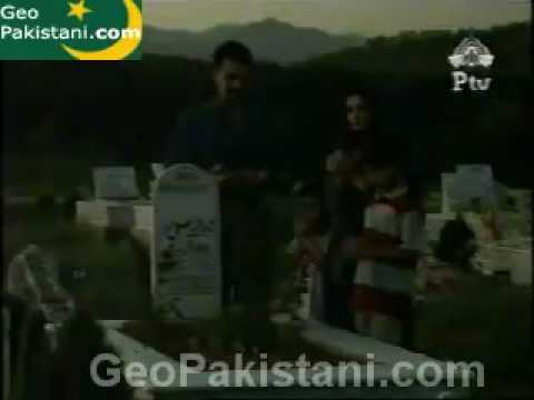 PTV drama aahan last part  53