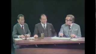 Rev Moon Interview 1974