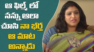 UMA Exclusive Interview || Highlights || Varudhini Parinayam fame || Hangout With Naveena