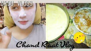 Chand Raat Vlog - Eid 2018- Pakistani Mom In Saudi Arabia - Hur Vlogs
