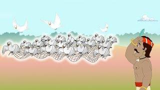 বিপদ থেকে মুক্তি | Bipod Theke Mukti | চতুর শেয়াল | Chotur Shiyal Panchtrantra Bangali Stories