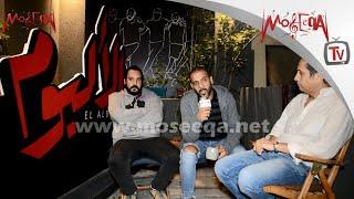 "Massar Egbari - ألبوم مسار إجباري ""الألبوم"" 2018 - تعرف على التفاصيل"
