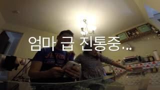 9.13. 2014 엄마는 진통중 (이지아 성장일기, 출산일기)
