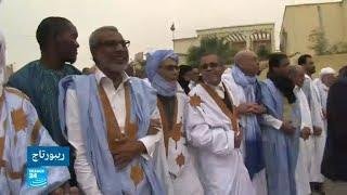 موريتانيا.. توتر بين الحكومة والمعارضة على خلفية الانتخابات المقبلة