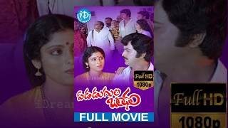 Edadugula Bandham Full Movie - Mohan Babu | Jayasudha | Giribabu