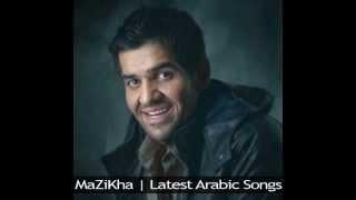 اغنية حسين الجسمى 2013  حلو حلو