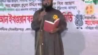 রক্তে কেনা বাংলা আমার    Bangla Islamic song By Maulana Ainuddin Al Azad