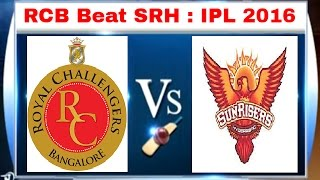 RCB vs SRH, IPL 2016: Kohli, De Villiers Star in RCB's 45-Run Win over Hyderabad