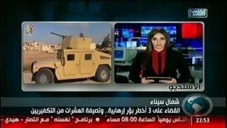 نشرة  الحادية عشر من القاهرة والناس