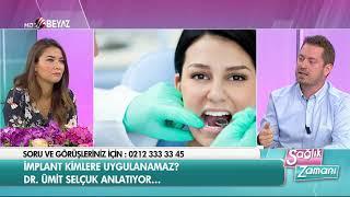 Dr. Ümit Selçuk  - Sağlık Zamanı Beyaz TV - 16.09.2017