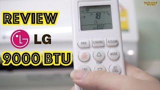 รีวิว แอร์ LG 9000 BTU ถูกสุด ประหยัดไฟที่สุด ของ LG