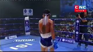Long Ramy vs Davlukyod (Thai) CNC Khmer boxing 25/11/2018