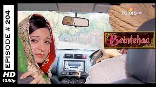 Beintehaa - बेइंतेहा - 7th October 2014 - Full Episode (HD)