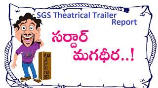 Sardaar Gabbar Singh Theatrical Trailer Report | Pawan Kalyan | Kajal Aggarwal | Devi Sri Prasad