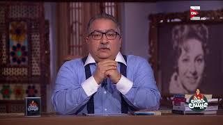 """حوش عيسى - ابراهيم عيسى يكشف كواليس هروب الزعيم """" مصطفي النحاس """" من الحكومة في قضية أداب"""