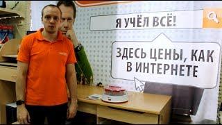 Видеообзор йогуртницы BINATONE YM-704 G со специалистом от RBT.ru