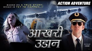 Aakhri Udaan Hindi Full Movie | Hollywood Action Movies 2015 | Action Hindi Dubbed Movie 2016