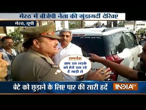 Xxx Mp4 Vidoe BJP Leader Fight With Meerut Police On The Road In UP 3gp Sex