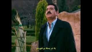 Ibrahim Tatlıses Bulamadım (HD) -  Farsi subtitle -  با زیرنویس فارسی