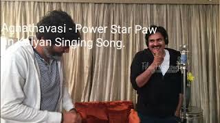 Agnathavasi Movie - Power Star Pawan Kalyan Singing Song #####