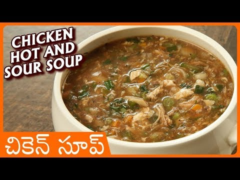 Xxx Mp4 Chicken Hot Sour Soup Recipe In Telugu Indo Chinese Recipe Winter Recipes 3gp Sex