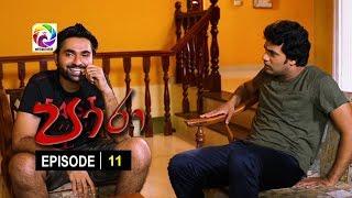 Paara Episode 11  || පාරා    . . . | සතියේ දිනවල රාත්රී 7.30 ට . . .