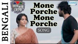 Mone Porche Mone Porche - Tabe Tai Hok - Swastika Mukherjee - Samadarshi - Hit Bangla Songs