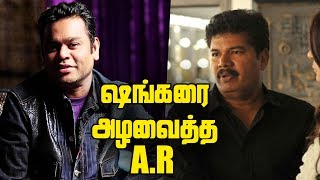 Director Shankar Talk About A R Rahman