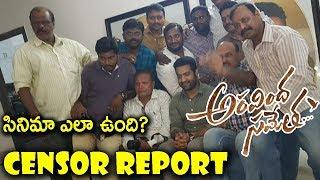 Jr NTR Aravinda Sametha Movie Censor Talk | Aravinda Sametha Movie Review By Censor Board