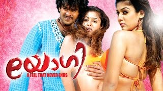 Malayalam Full Movie 2015 | Yogi | Prabhas Nayanthara Movies In Malayalam Dubbed Full