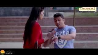 Tomar Amar Golpo Title Song Of Protikkha