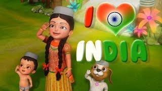 I love India |Hindi Rhymes for Children | Infobells