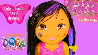 Dora The Explorer Color Change Hair Suds & Style Fairy Transforming Doll Toys by DCTC