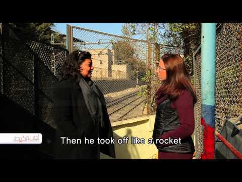 Sexual Harassment in Egypt English Subtitles Awel EL Khayt Program