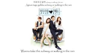 MAMAMOO - Love Lane [Marriage Not Dating OST] (HANGUL - ROM, - ENG.SUB)