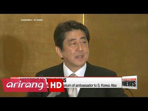 watch Japan