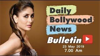 Latest Hindi Entertainment News From Bollywood   Hindi News   Kareena Kapoor   23 May 2019   7:00 AM