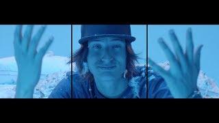 Danny Ocean - Epa Wei (Official Music Video)